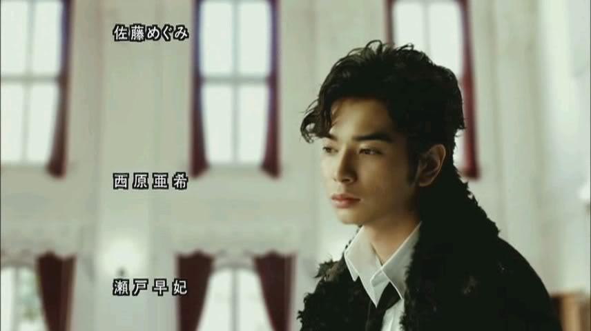 [J-Drama] Hana Yori Dango Hyd0006
