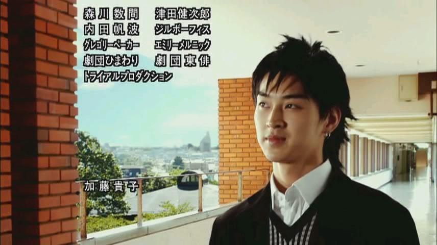 [J-Drama] Hana Yori Dango Hyd0010