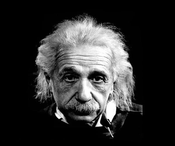La existencia de dios (cuento) Einstein