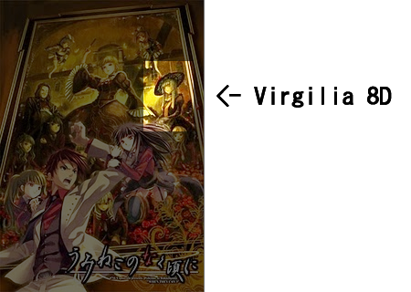 Umineko Chiru - EP7 Requiem of the golden witch 585