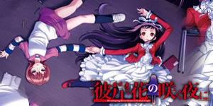 Preguntas acerca de cualquier obra de Ryuukishi07 Higanbana