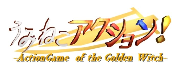 31 de diciembre [Fan game] ActionGame of the Golden Witch. N-logo22-12-2