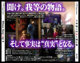 Umineko Chiru - EP7 Requiem of the golden witch Th_backis