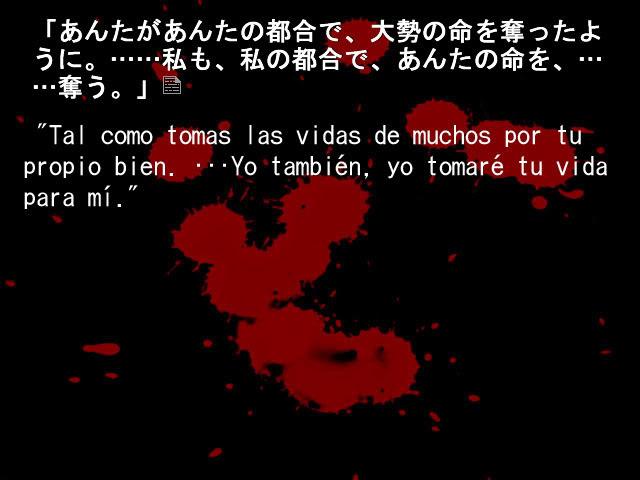 Umineko Chiru - EP7 Requiem of the golden witch Toma8