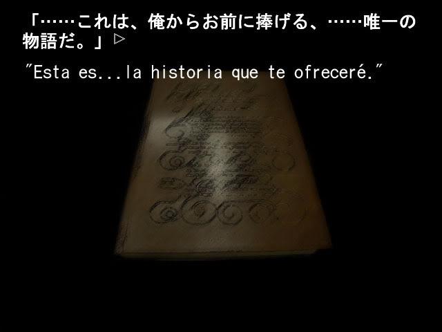 Umineko Chiru - EP7 Requiem of the golden witch Toma9
