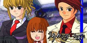 Preguntas acerca de cualquier obra de Ryuukishi07 Umineko