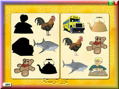 اسطوانة تعليم الأطفال الحروف و الأرقام و تجويد جزء عم Alemteflak7