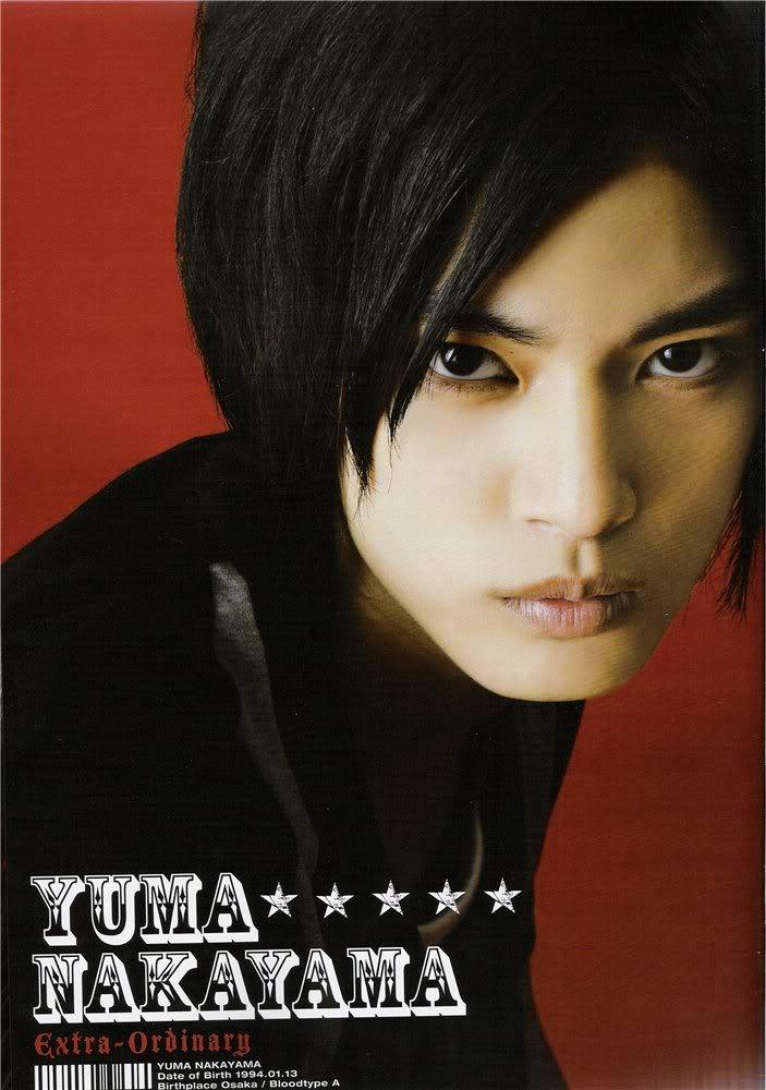 Fan club Nakayama Yuma 0bb5d74c6c20