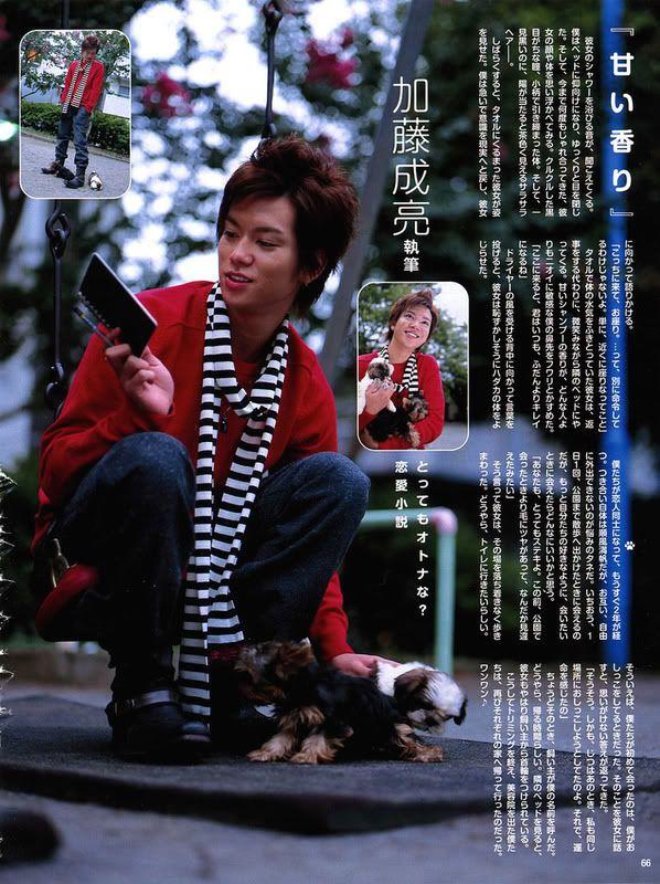 Fan Club de Shigeaki Kato 1834618801_3da90a9a22_b