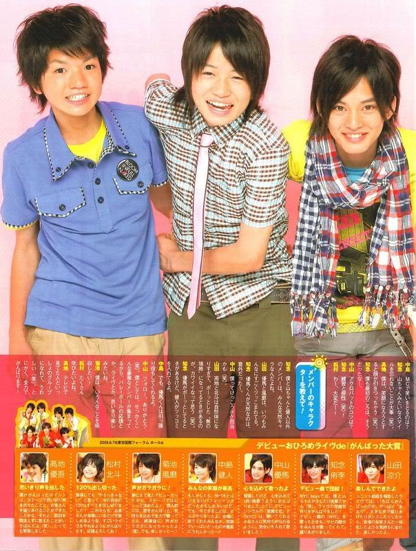Fan club Nakayama Yuma 30nb1o4