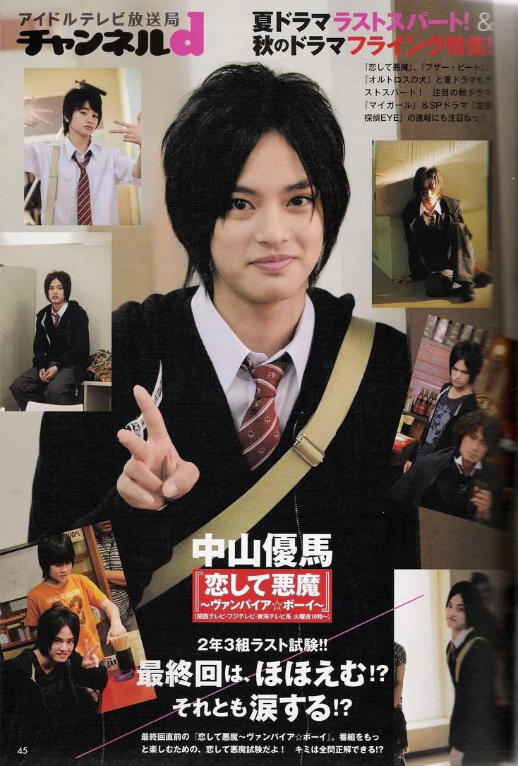 Fan club Nakayama Yuma Duet-2009-10-KoishiteAkuma-01