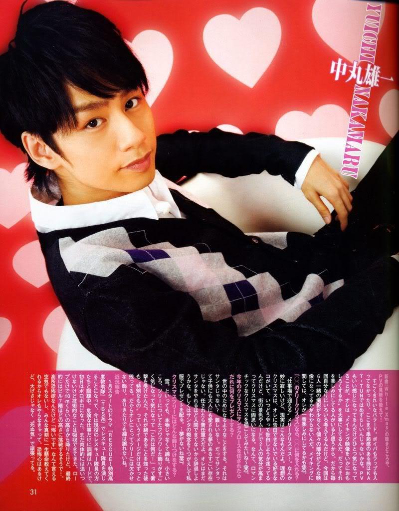 Fan Club de Nakamaru Yuichi POTATO0901-011