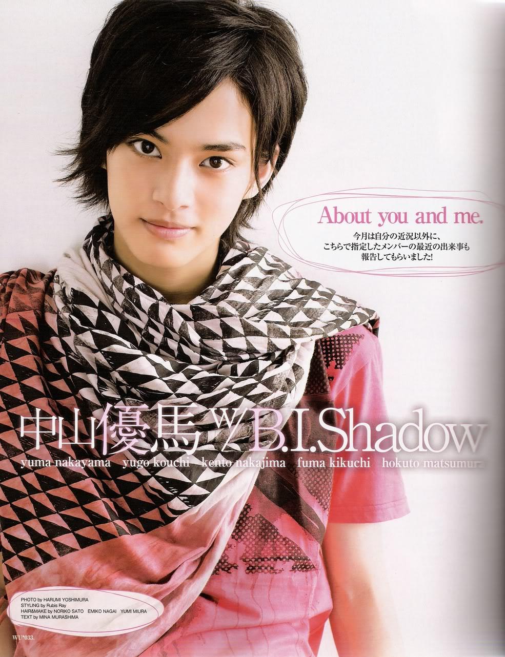 Fan club Nakayama Yuma WU-2009-10-YwBIS-01