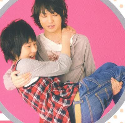 Hey! Say! Jump Kei-ryutaro-aww