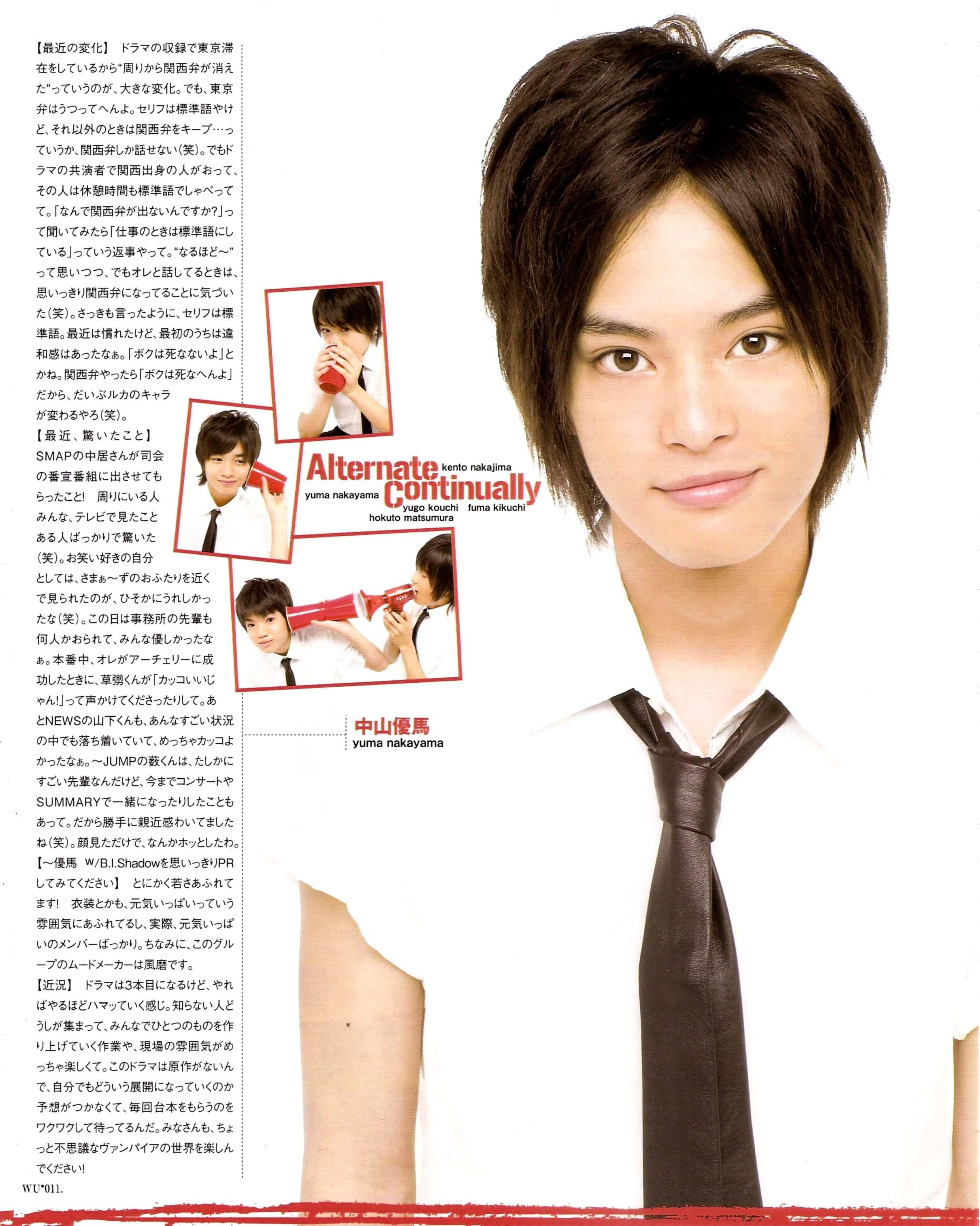 Fan club Nakayama Yuma Scan0039
