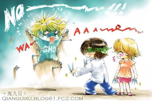Cosas graciosas que e visto en Internet sobre manga/anime. Skip-beat-acy-fanart-1