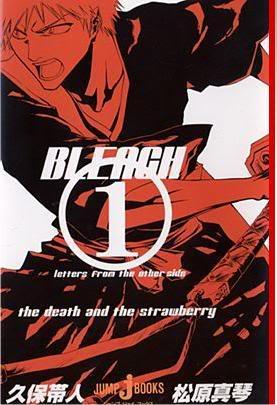 Bleach Books, les ouvrages indispensables. Novel1