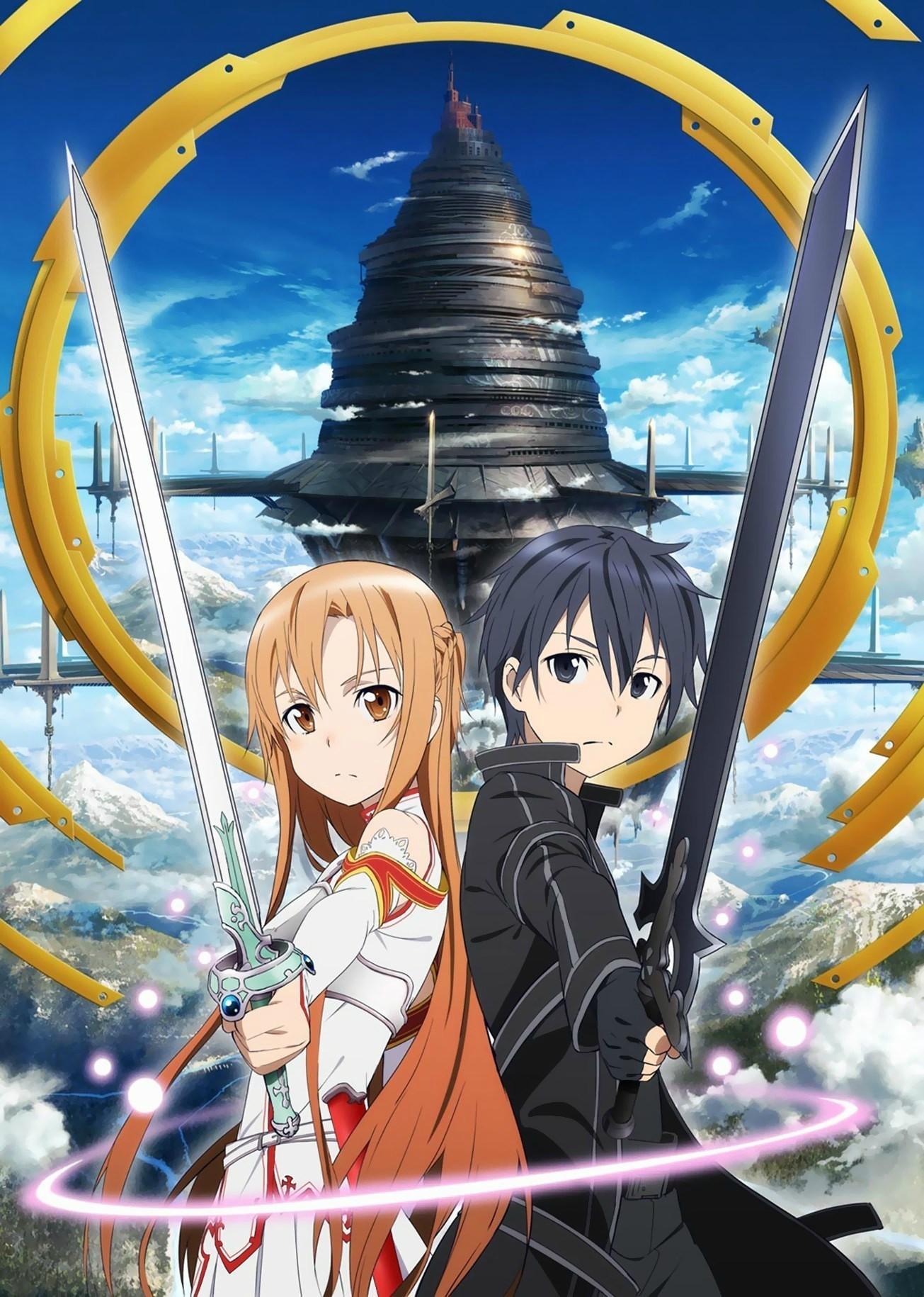 Sword Art Online 20120214113622940