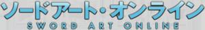 Sword Art Online Saologo