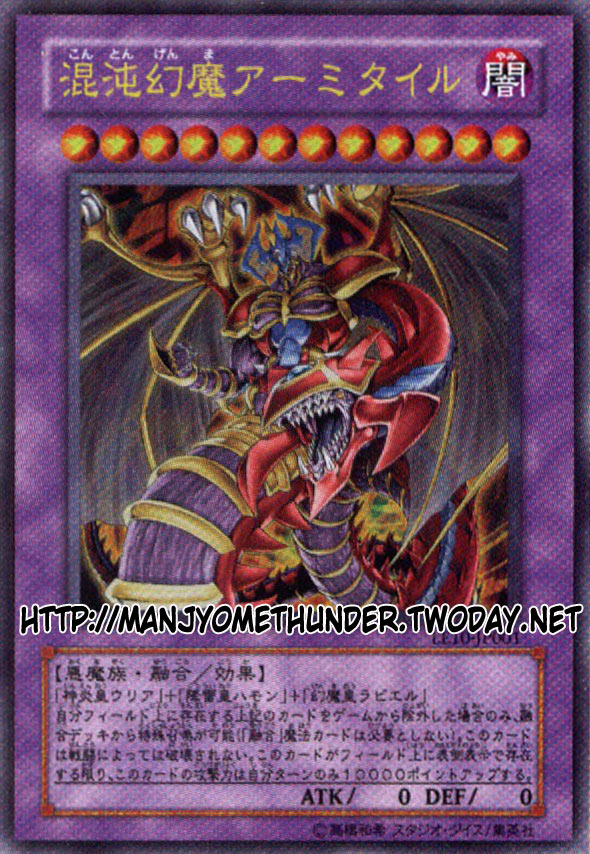 The most powerful looking card in play 001