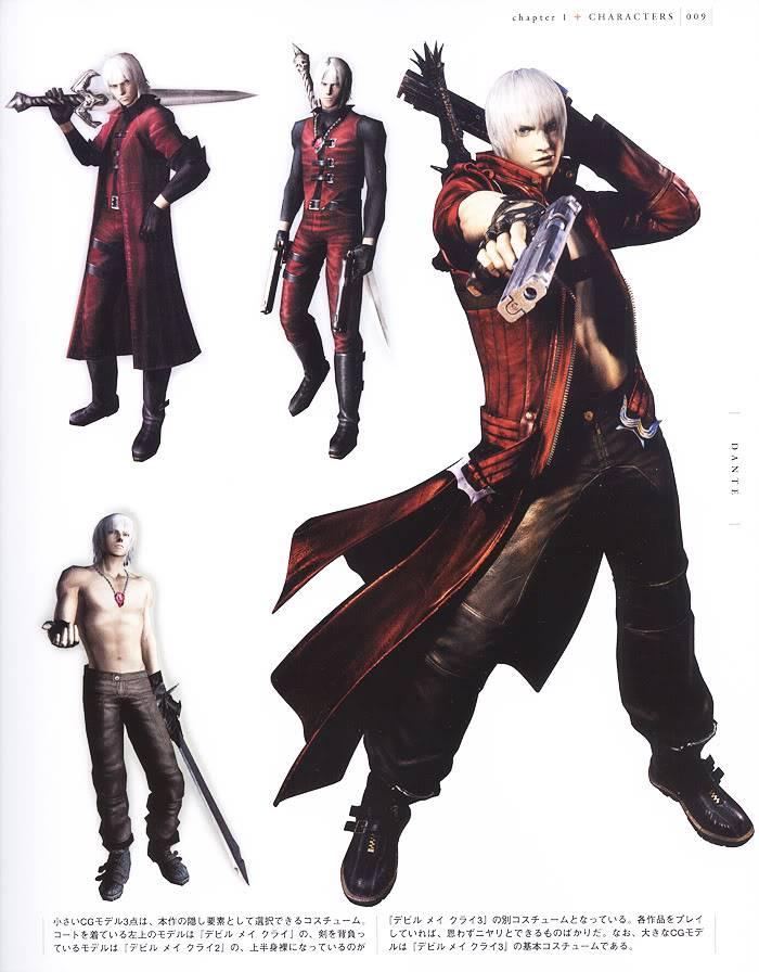 Dante, hijo de Sparda Dante26