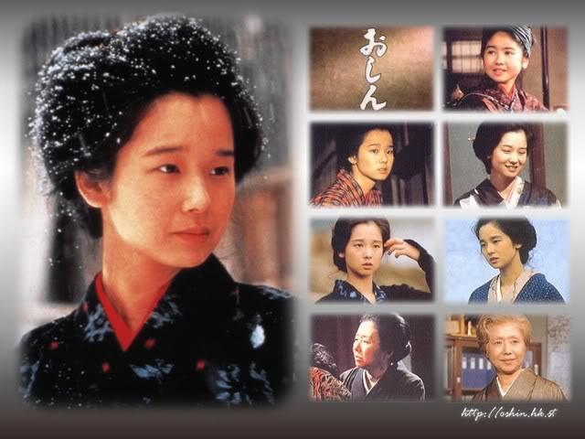 RECOMIENDEN DORAMAS JAPONES ( NO KOREANO) Oshin