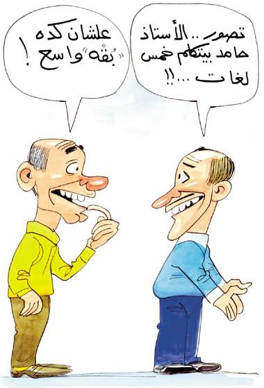 نضحك شوية مع بعضينا Tharef_gedann