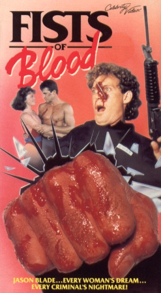 Bad VHS/DVD cover art! Fists20of20blood20vhs20front2_zps2674354f