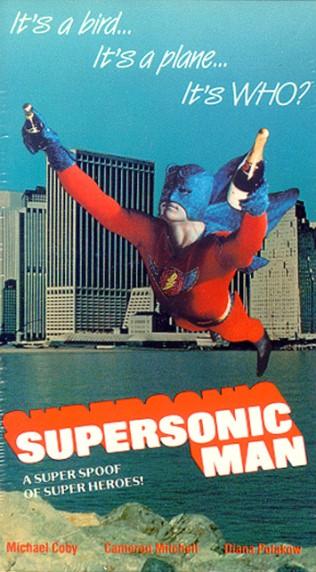 Terrible VHS Box Art Supersonic20man20united20vhs20front_zps890de86e