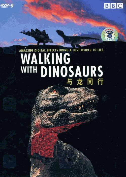 كل شيء عن الدايناصورات بالصور والفيديو 9300564101vg5