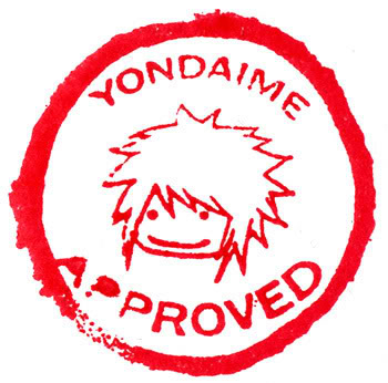 Kazura Clan / Kaosu's First Branch Yondaime_Approved_by_soltian