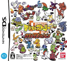 [Tema Oficial] Digimon Story: Lost Evolution NDS (Descarga) PortadaDigiLost