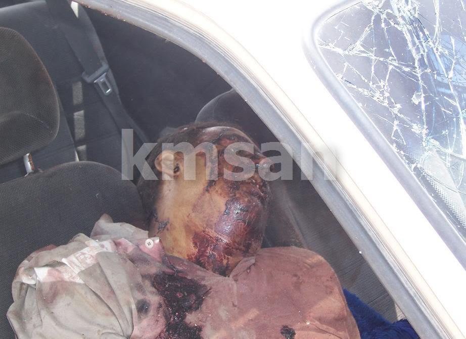 قتل عراقى من اجل سرقة جهاز موبايل (صور مؤلمة) 3-14