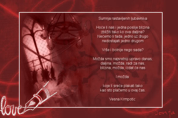 Stihovi u slici Veyna