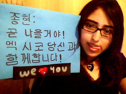 [PROYECTO] APOYEMOS A JONGHYUN!! Randim