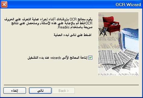 لتحويل النصوص العربية PDF G2