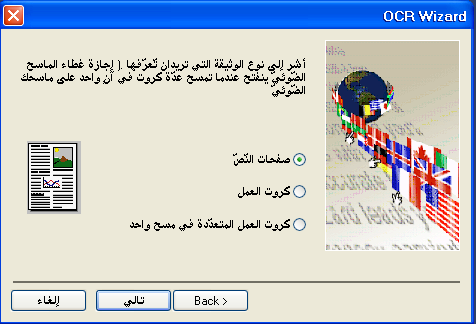لتحويل النصوص العربية PDF G3
