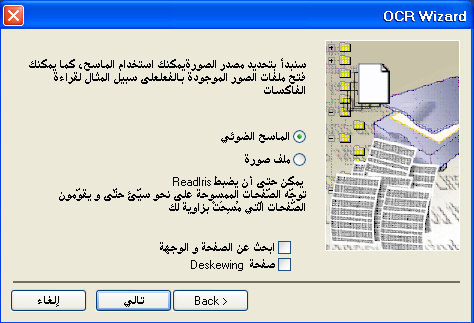 لتحويل النصوص العربية PDF G4