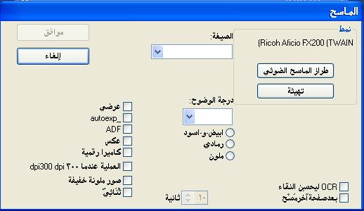 لتحويل النصوص العربية PDF G5