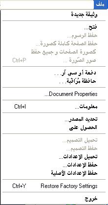لتحويل النصوص العربية PDF Mlaf