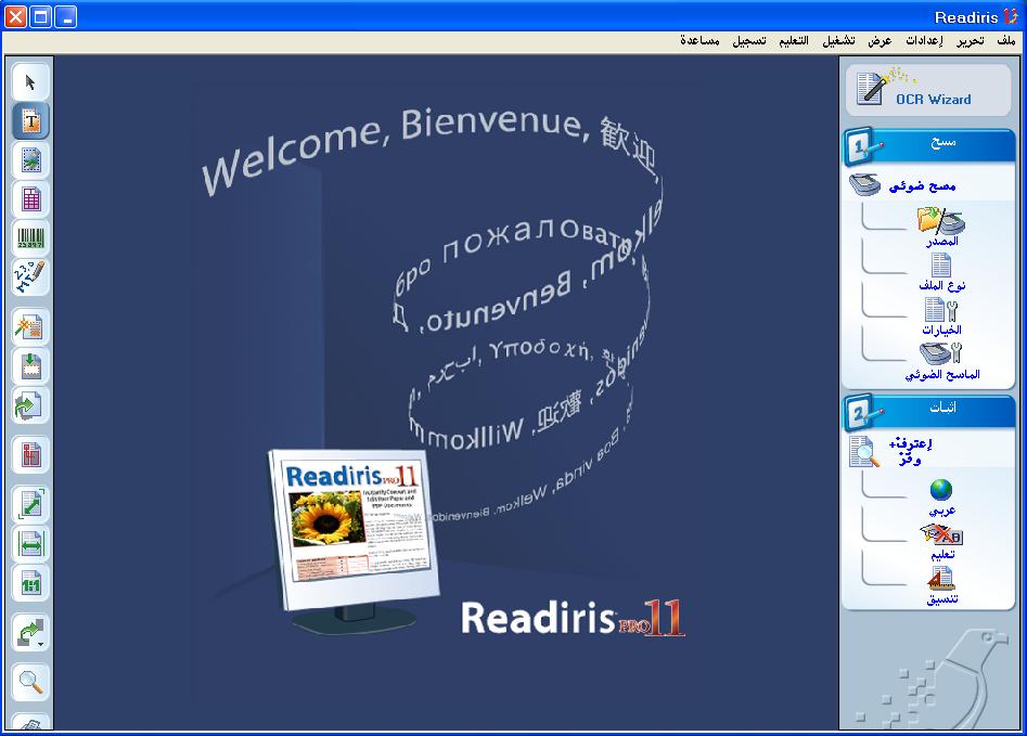 Readiris PRO 11 لتحويل النصوص العربية PDF الى وورد Hanan10001