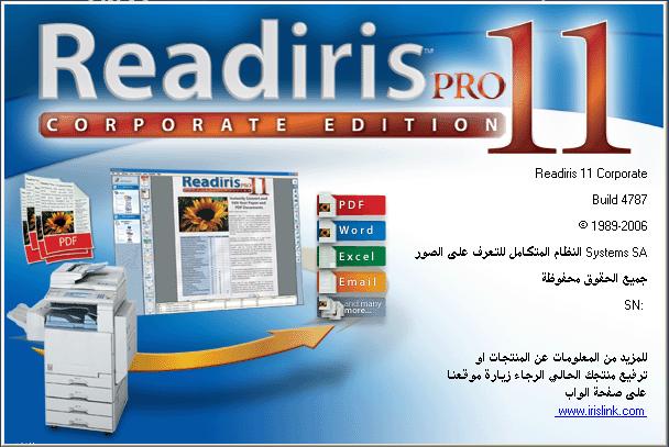 Readiris PRO 11 لتحويل النصوص العربية PDF الى وورد Hanan10002