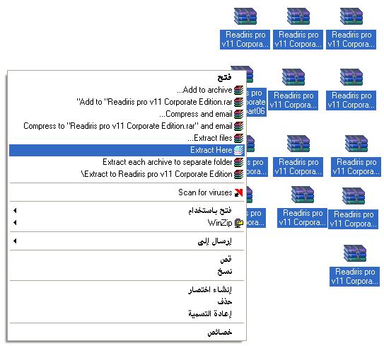 Readiris PRO 11 لتحويل النصوص العربية PDF الى وورد Hanan234544