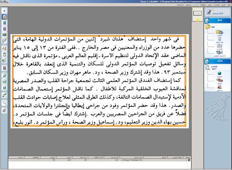 لتحويل النصوص العربية PDF Ri11me2a