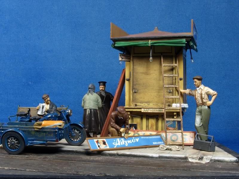The little Kiosk PA106792