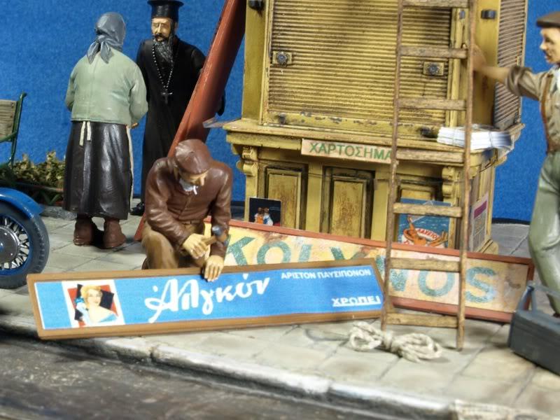 The little Kiosk PA106802