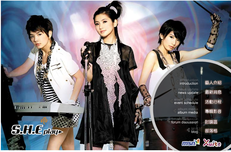 [S.H.E]Play DVD Cover Untitled-1