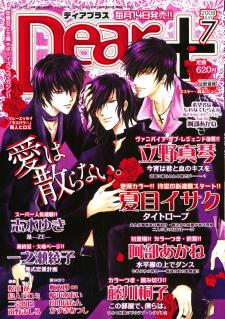 Koyoi wa Kimi to Chi no Kisu wo (Beijo de Sangue) - Página 2 EROSO_Beijo_de_Sangue_c02_000