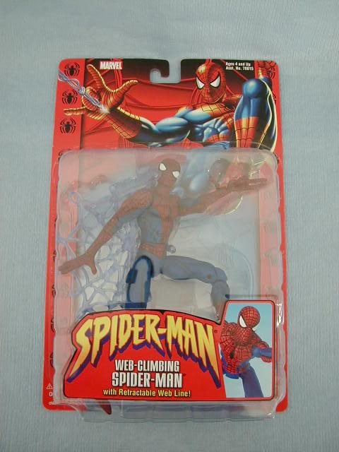 PETER PARKER / SPIDERMAN DEN202820-20Disney20plastic20Ball20