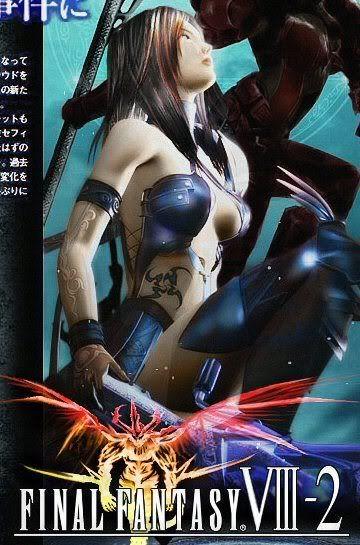 Final Fantasy VIII-2 ??? Image12